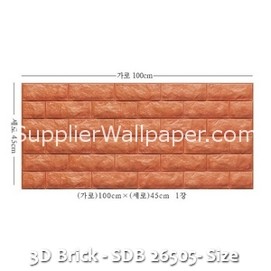 3D Brick - SDB 26505- Size