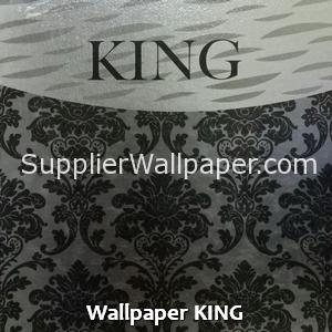 Wallpaper KING