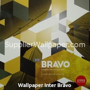 Wallpaper Inter Bravo