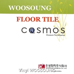 Lantai Vinyl WOOSOUNG