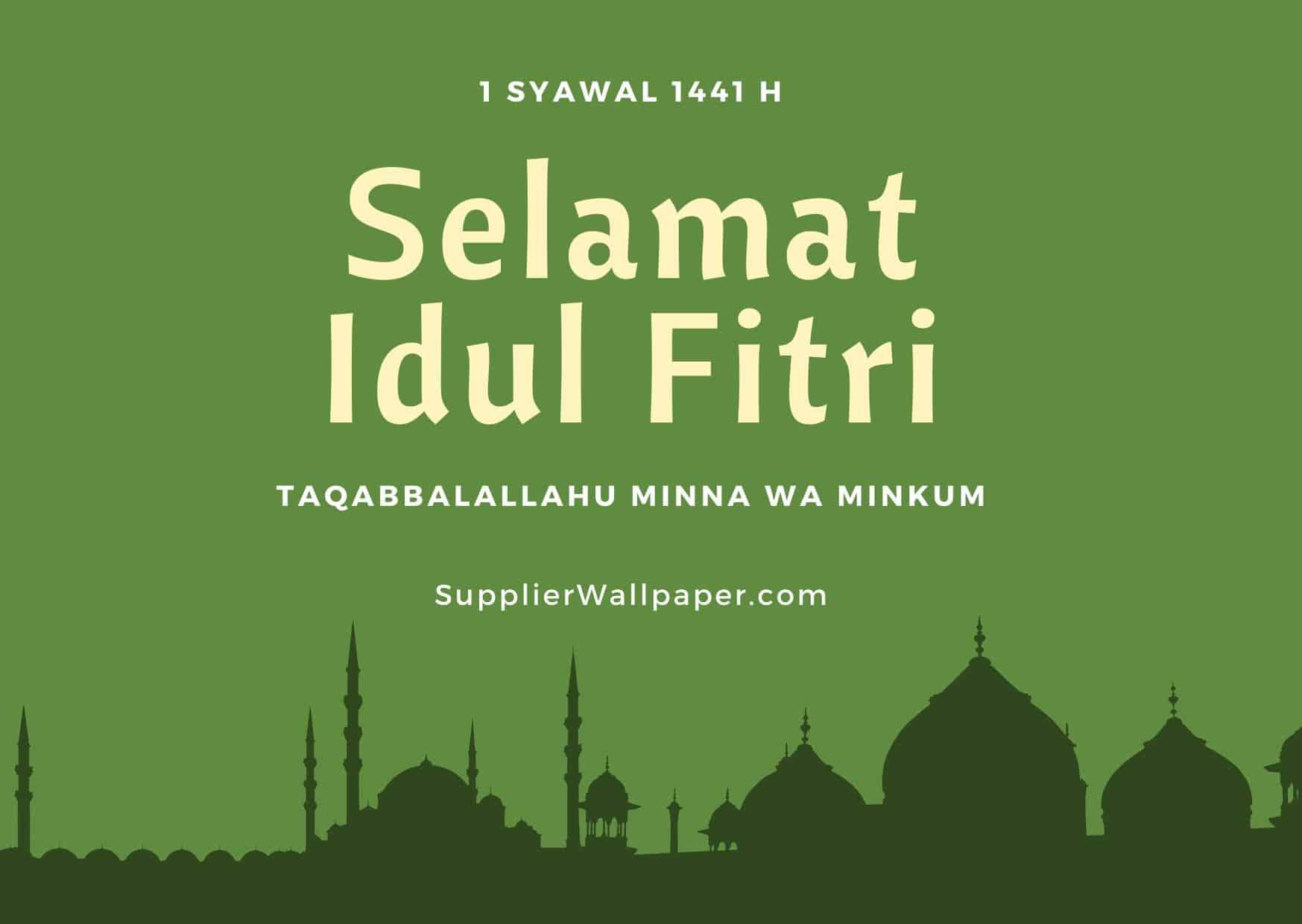 Banner Iduyl Fitri 1441 H